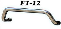 Кенгурятник F1-12