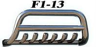 Кенгурятник F1-13