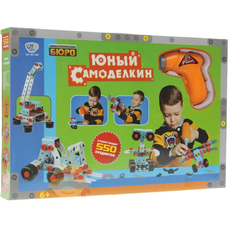 Конструктор с шуруповертом Limo Toy 661-302 550 деталей