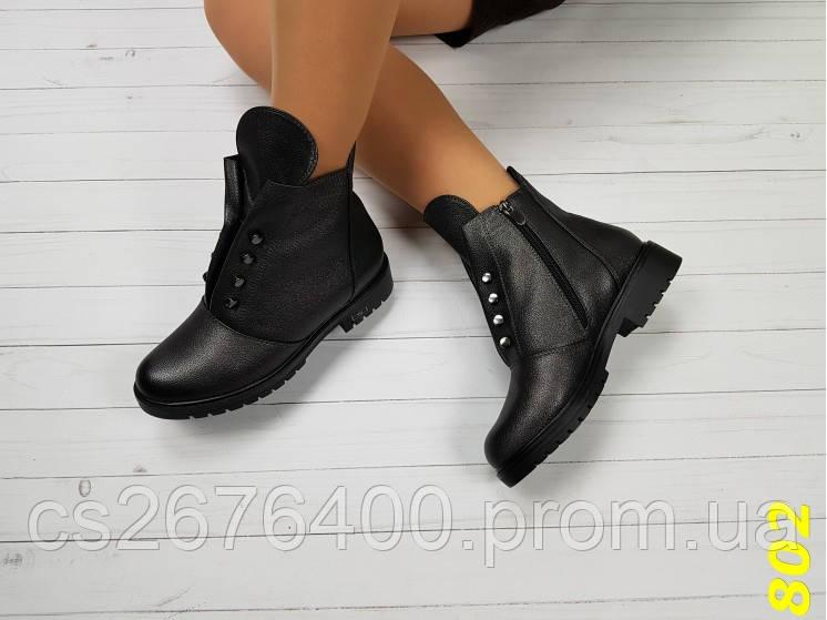 Ботинки на низком ходу болты зима