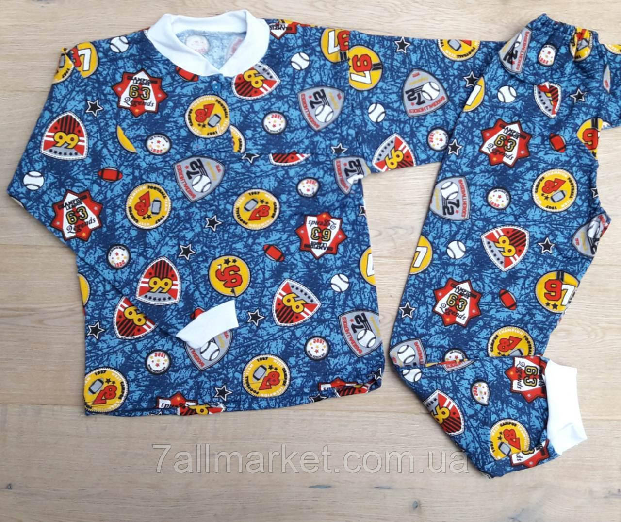 759506e65354 Пижама детская на байке на мальчика размеры 36-40