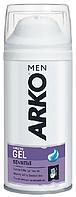 """Гель для бритья """"Arko"""" Sensitive 75 мл."""