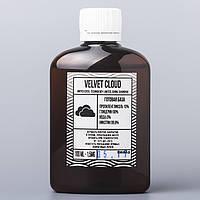Никотиновая база Velvet Cloud (1,5 мг) - 100 мл