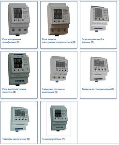 Терморегуляторы ADECS