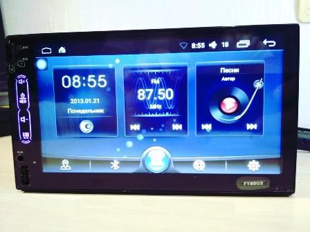Автомагнитола 2DIN 6503-SU Android GPS (без диска)