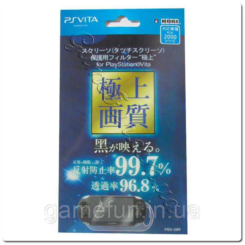 PS vita защитная пленка для экрана ( Hori) (PCH-2000)