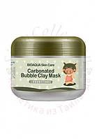 Маска для лица карбонатная пузырьковая биоаква Skin Care Carbonated Bubble Clay Mask BIOAQUA