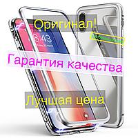 Магнитный чехол для  iPhone X,8,8+,7,7+,6,6s,6+,6s+ черный, белый, красный, стеклянный прозрачный