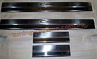 Хром накладки на пороги надпись гравировкой для Ford C-Max 2003-2010