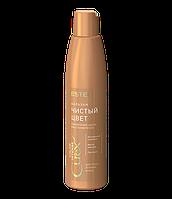 Бальзам обновление цвета для теплых оттенков блонд Estel Professional Curex Color Intense Blond 250 мл