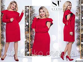 Платье  Мод:139