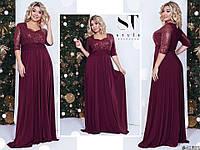 Женское вечернее платье большого размера. Нарядное длинное платье в пол больших размеров на новый год
