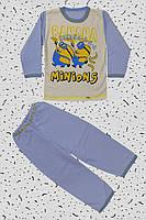 Пижама детская с накаткой.