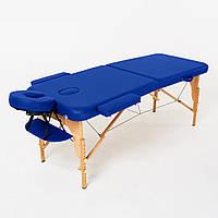 Массажный стол деревянный 2-х сегментный RelaxLine Bali (темно-синий)