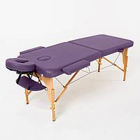 Массажный стол деревянный 2-х сегментный RelaxLine Bali (фиолетовый)