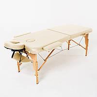Массажный стол деревянный 2-х сегментный RelaxLine Bali (светло-бежевый)