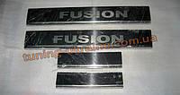 Хром накладки на пороги надпись гравировкой для Ford Fusion 2002-2012