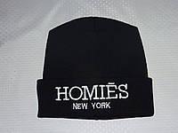 Черная двойная шапка с надписью