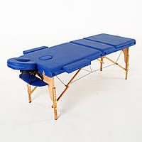 Массажный стол деревянный 3-х сегментный RelaxLine Barbados (темно-синий), фото 1