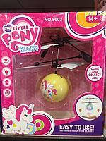 Летающий шар My Little Pony