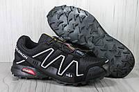 Мужские черные демисезонные кроссовки в стиле Salomon(размеры в наличии:43,44)