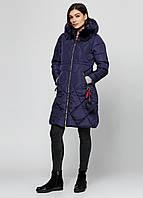 Куртка ISSAT L синий (SE-3924_Blue)