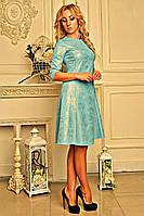 """Женское платье """"Дориан"""" (голубой), фото 1"""