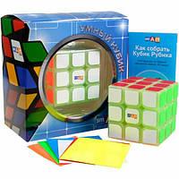 Кубик рубика Фирменный 3х3 Люменисцентный Smart Cube SC305, фото 1