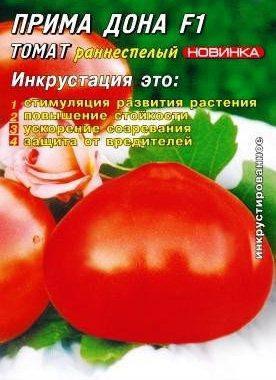 Семена томата Прима Дона F1 20 шт. Инк., фото 2