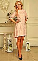 """Женское платье с напылением """"Эмине 09"""" (нежно-розовое), фото 1"""