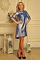 """Женское платье с напылением """"Эмине 09"""" (синее), фото 1"""