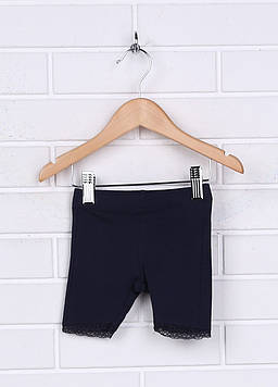 Штаны Prenatal 6-9 month (68 cm) серый (S418TR326JJ00I_Gray)