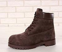 970b5a072111 Мужские зимние ботинки Timberland Brown(в стиле Тимберленд) Коричневые