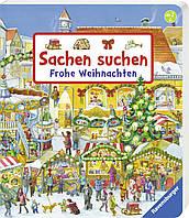 Рождественский виммельбух Frohe Weihnachten. С рождеством!, фото 1