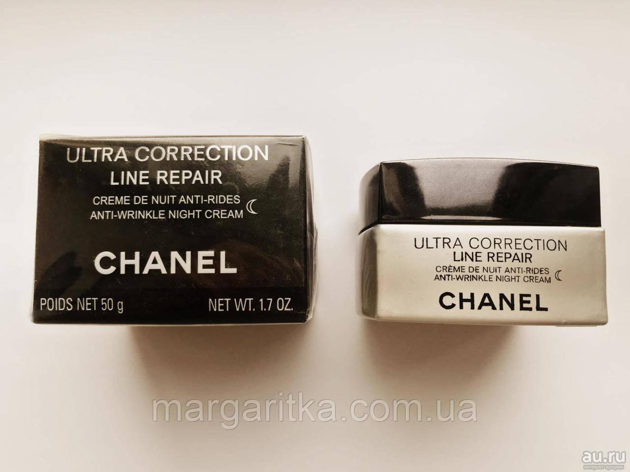 Крем ночной ultra correction line repair CHANEL (копия)