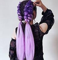 Канекалон канекалоны косички цветные фиолетовый сереневый