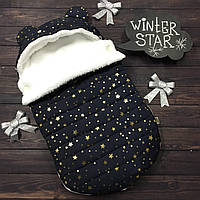 """Зимний Конверт-кокон для выписки из роддома """"Winter Star"""" тёмно-синий, фото 1"""