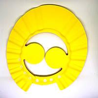 Козырек для мытья головы и стрижки без слез с дополнительной защитой ушек желтый