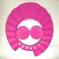 Козырек для мытья головы и стрижки без слез с дополнительной защитой ушек розовый