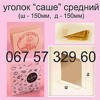 Бумажная упаковка для блинчиков