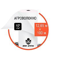 "Агроволокно ""PLANT PROTEX"" p-17 (12.65х100м)"