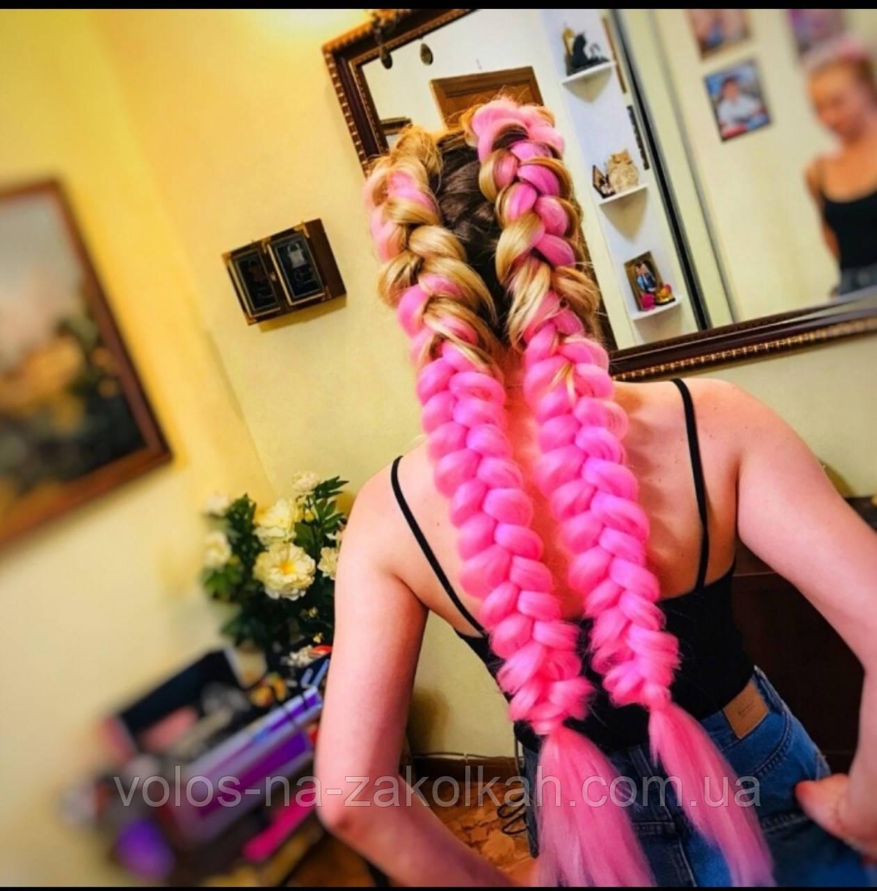 Канекалон ОПТ канекалоны косички цветные ярко розовый