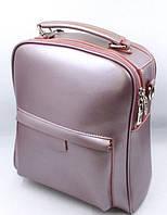 Сертифицированная компания Подробнее. 850UAH. 850 грн. В наличии. Женский  кожаный рюкзак 1308 pearl pink кожаные женские рюкзаки недорого купить c4598444101