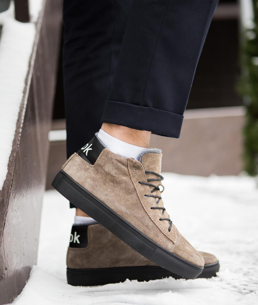 """Зимние ботинки, кроссовки на меху Look Force """"Коричневые"""""""