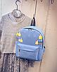 Рюкзак городской молодежный Like Голубой, фото 2