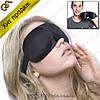 "Маска для сна - ""Comfortable Sleeping"" - 3D!"