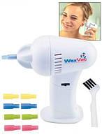 Прибор для чистки ушей Wax Vac - ухочистка Вакс Вак, фото 1