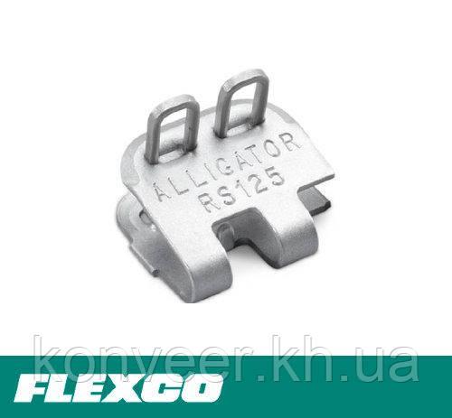 Механическое соединение из нержавеющей стали для конвейерных лент Alligator® Ready Set™ RS125S Flexco®
