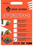 Фасовка агроволокно «Plant Protex» р-50 (1,6*10) чорний
