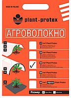 Фасовка агроволокно «Plant Protex» р-30 (1,6*10)